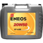 Eneos Super Plus Diesel 20w50 4l